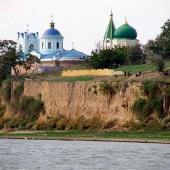 Вид с Дуная