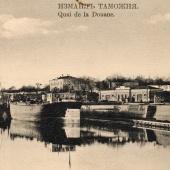 Вид с Дуная на таможню