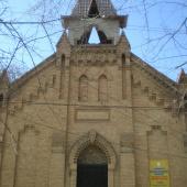 Римско-католический костёл