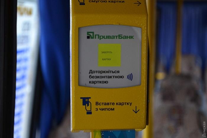 В измаильских маршрутках можно расплатиться банковской картой