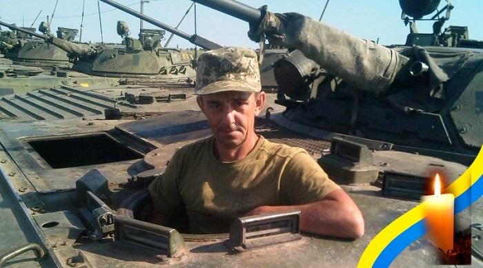 На Донбассе погиб воин из Килии. ФОТО
