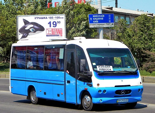 Автотранс Измаил Одесса телефон