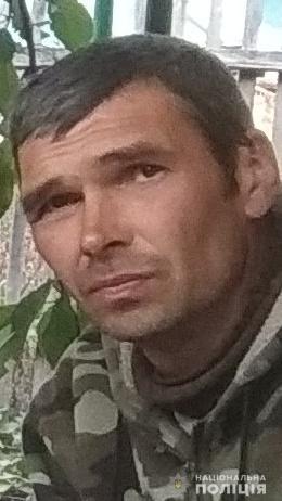 Полиция Измаила просит помощи в розыске граждан. ФОТО