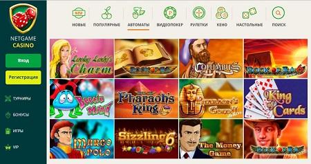 Популярное казино Нетгейм - топовый контент