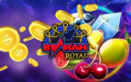 Казино-онлайн Vulkan Royal