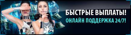 Онлайн казино icecasino2.co