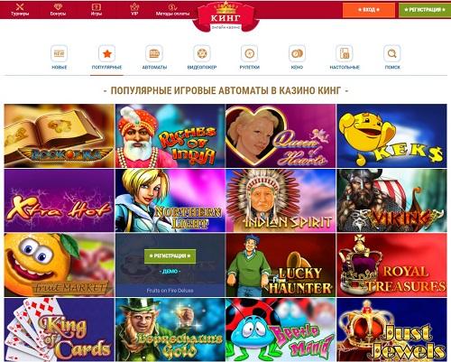Онлайн-казино Слотокинг - ответственность и безопасность в приоритете