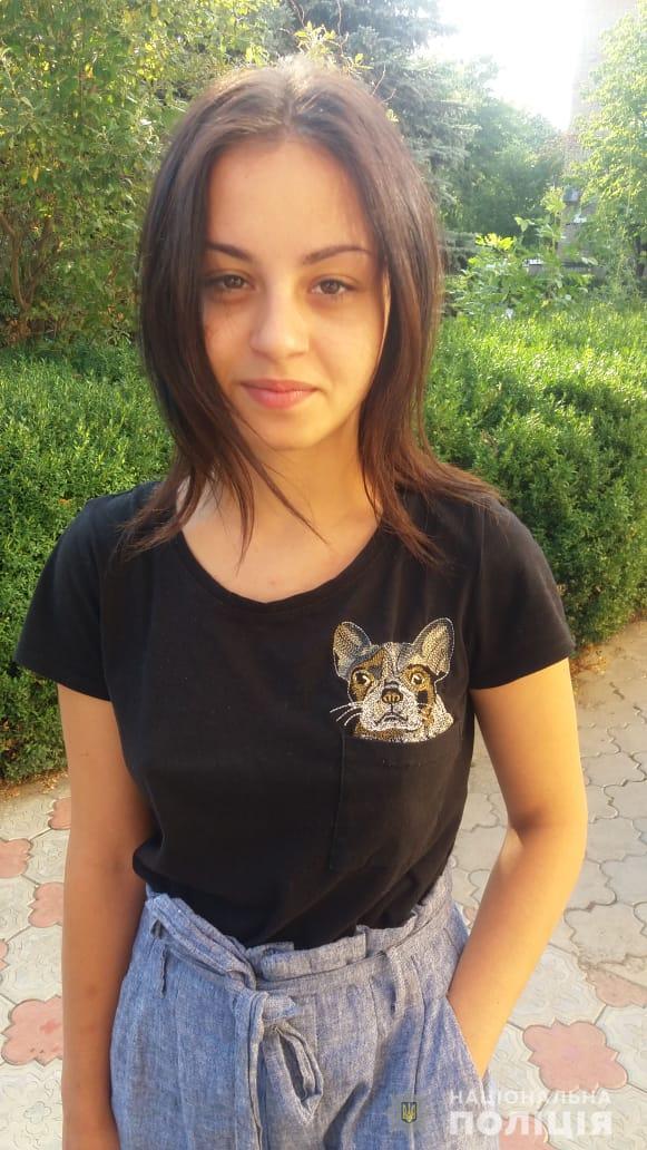 В Измаиле разыскивается несовершеннолетняя. ФОТО
