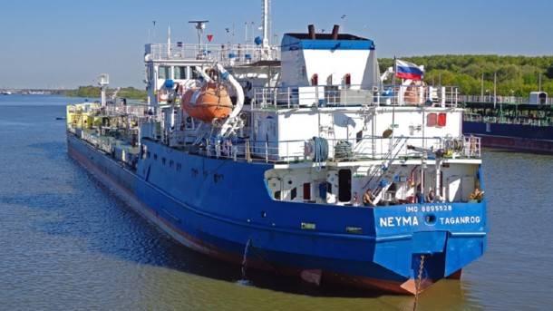 В Измаиле СБУ задержано судно, блокировавшее украинские корабли в Керченком проливе. ВИДЕО