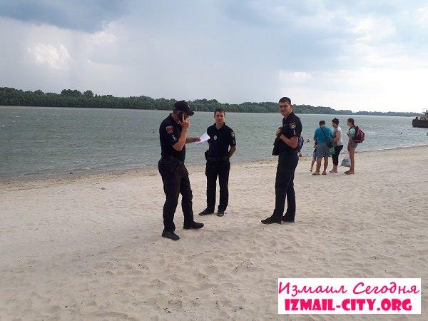 ЧП. В Измаиле на пляже утонул подросток. ФОТО