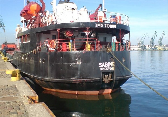 Пограничники Измаильского отряда запретили въезд в Украину коку российского судна