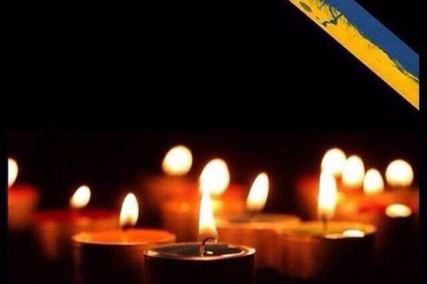 В зоне АТО погиб воин из Килийского района