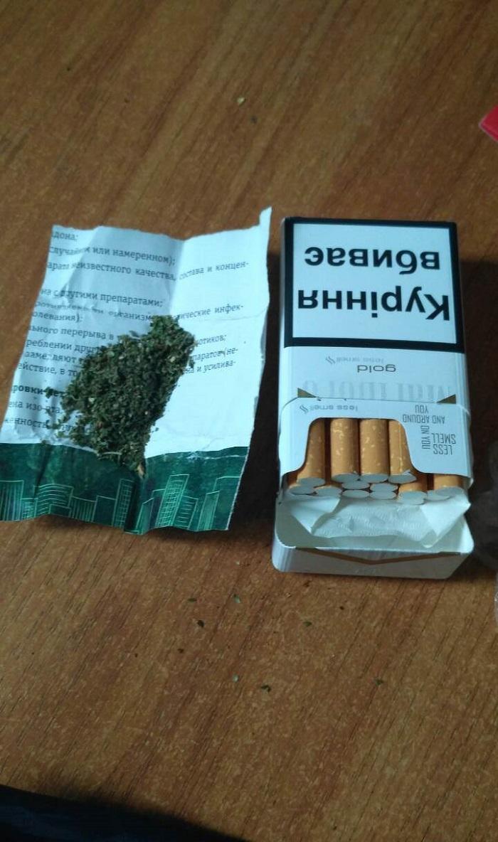 наркотики Молдова