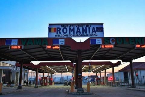 Со вчерашнего дня измаильчане могут в упрощенном режиме пересекать границу с Румынией