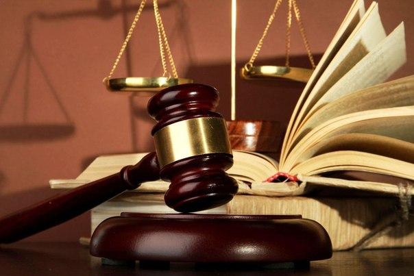 юридическая компания Kord
