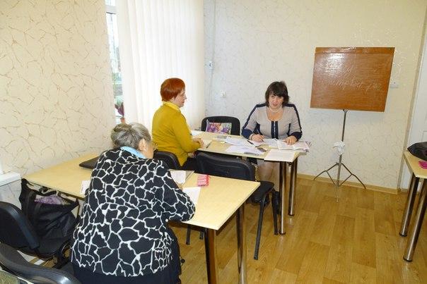 курсы английского в Измаиле