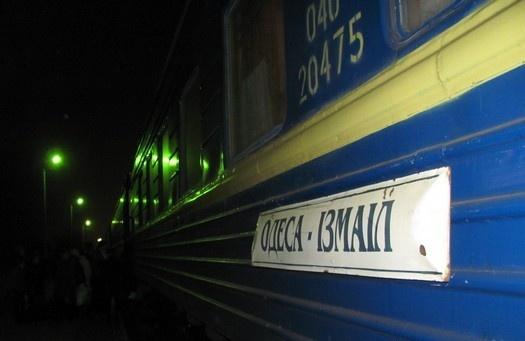 поезд Измаил - Одесса