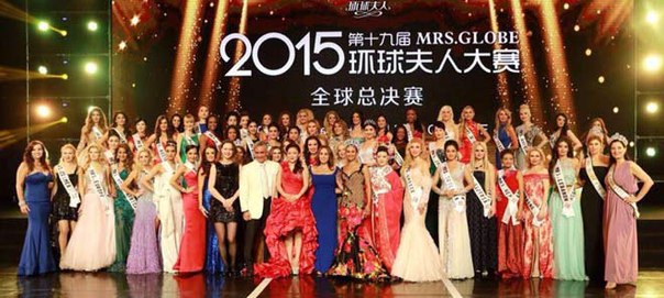 Миссис Мира 2015 Украина