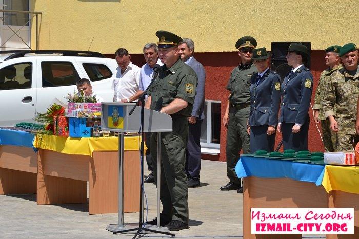 Пограничники открыли отдел