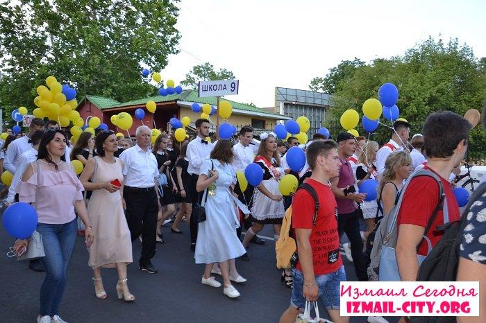 Измаиле во второй раз прошел Парад выпускников