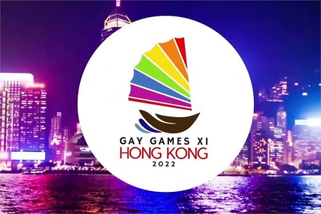 Киберспорт включили в программу международных гей-игр