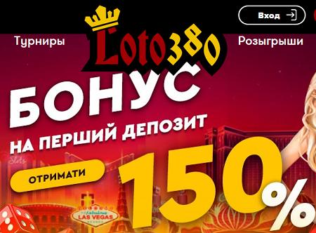 Азартные онлайн-игры в Украине: чем характерны и как найти качественное казино?