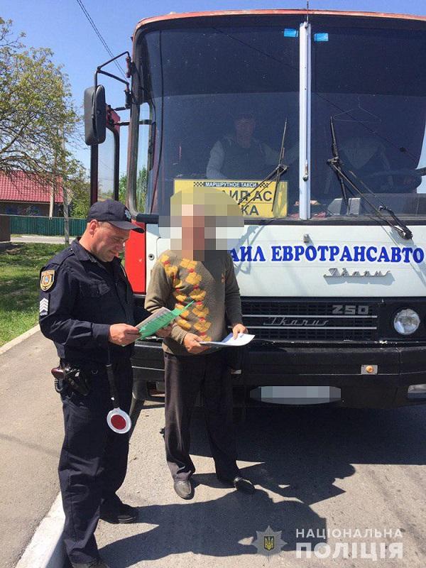 Измаильськие правоохранители проводят мероприятия по обеспечению безопасности дорожного движения