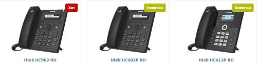 SIP-телефоны (IP и VoIP телефоны) для предприятий и call-центров