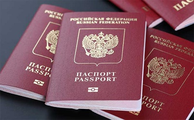 Изготовление загранпаспортов РФ и стран СНГ