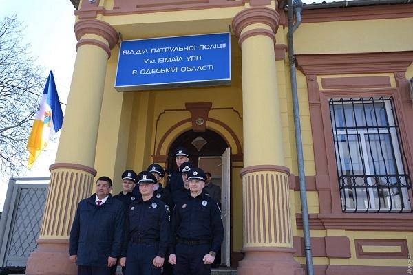 Начальник патрульной полиции Одесской области приглашает измаильчан на встречу