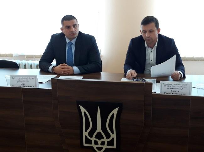 В Измаильском отделе полиции провели совещание посвященное вопросам качества досудебного следствия