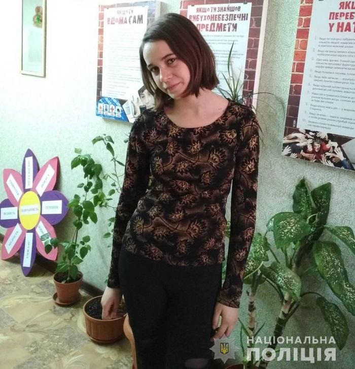 В Измаиле пропала девушка. Розыск. ФОТО