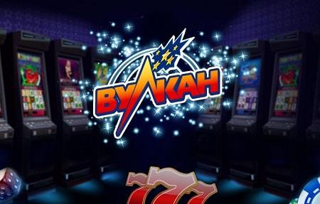 Игра без рисков в казино Вулкан - бонус за регистрацию до 500 рублей