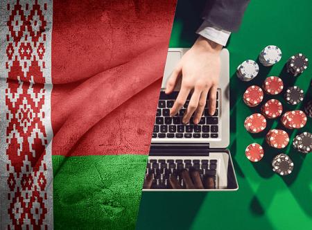 Эксперты поделились мнением, что ожидает Беларусь после легализации гемблинга