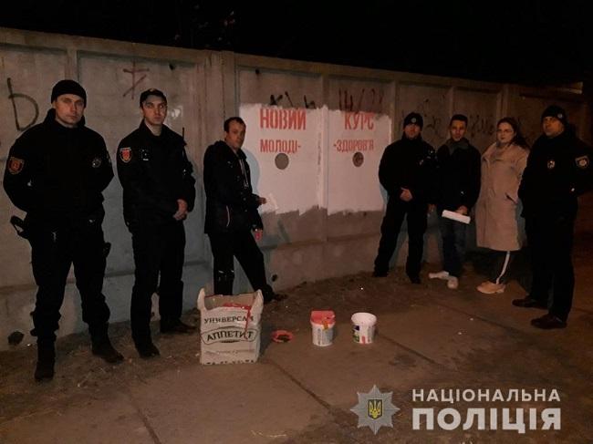 Полицейские Измаила продолжают борьбу с рекламой наркотиков