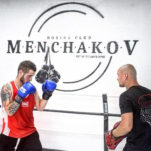 Тренировки в боксерском клубе Эдуарда Менчакова ʺMenchakovʺ