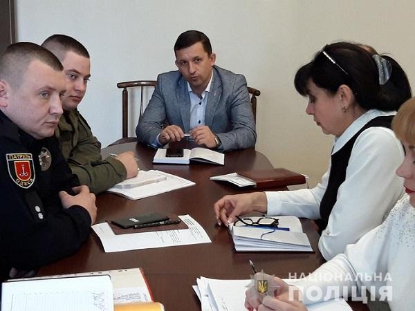 В Измаиле представители силовых структур провели совместное совещание, где обсудили вопросы взаимодействия во время избирательного процесса