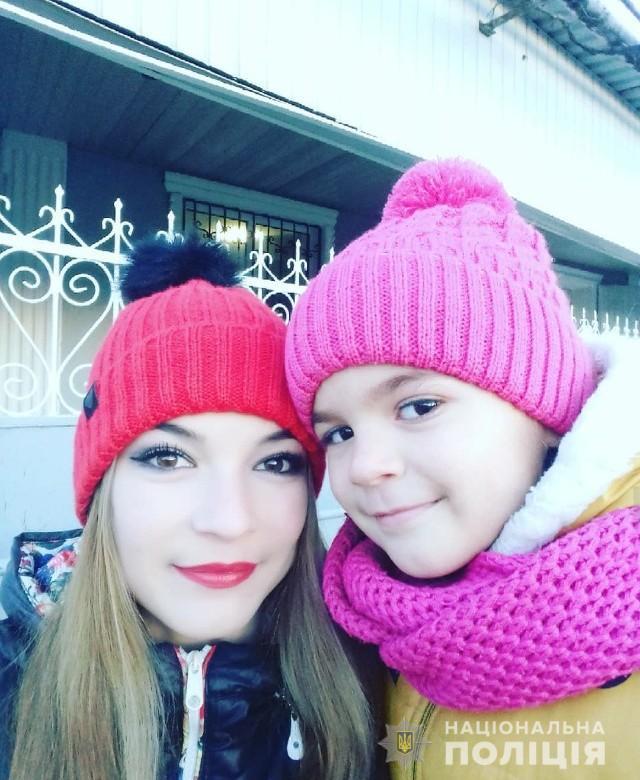 В Измаиле пропали без вести женщина с ребенком. ФОТО