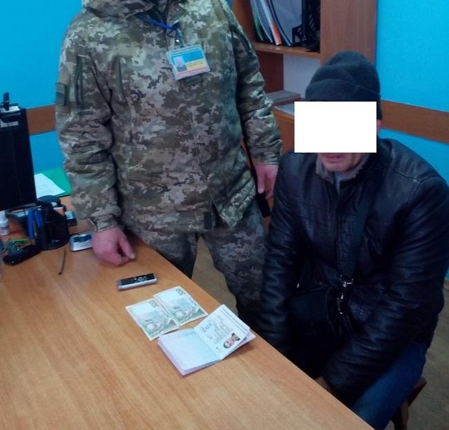За попытку подкупа пограничника молдаванин получил запрет въезда в Украину на три года