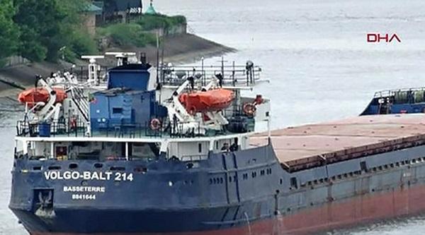У берегов Турции погибли четверо украинских моряков