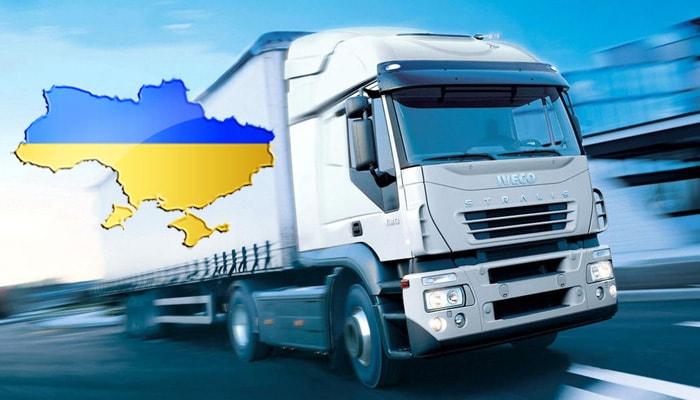 Профессиональные грузоперевозки по Украине