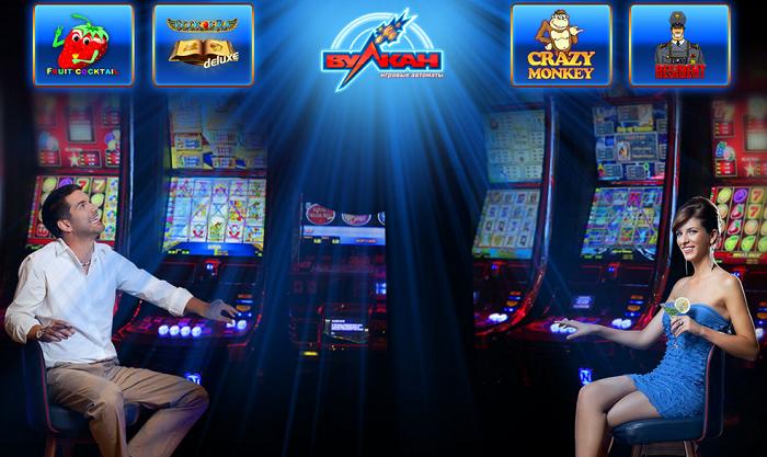 Самые популярные игровые автоматы официального клуба Вулкан