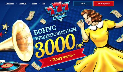 Как называется казино, на которое украинским гемблерам точно стоит обратить внимание?