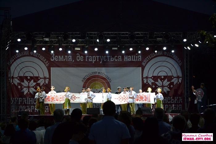 фестиваль Украинская Бессарабия Измаил