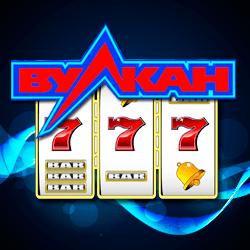Казино Вулкан играть онлайн на проверенном ресурсе с понятными правилами и достойными выигрышами.