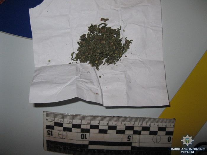 наркотики Измаил
