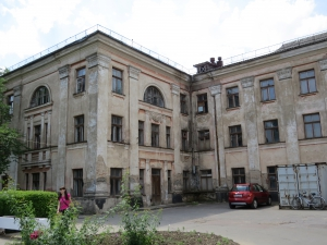 В городе начинается реформа здравоохранения: первый шаг - объединение больниц