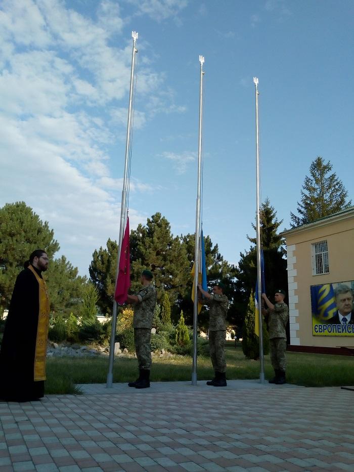 Измаильские пограничники почтили государственный Флаг