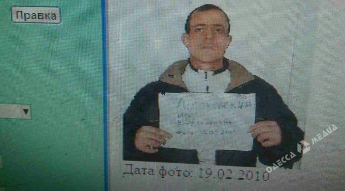 Педофил из Измаильского района приговорен к 15 годам лишения свободы