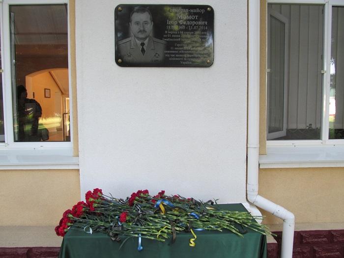 Измаильские пограничники почтили память погибших в результате российской агрессии коллег. ФОТО